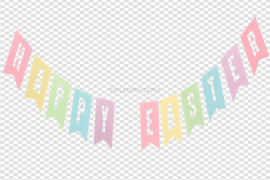 Easter Banner PNG Photo
